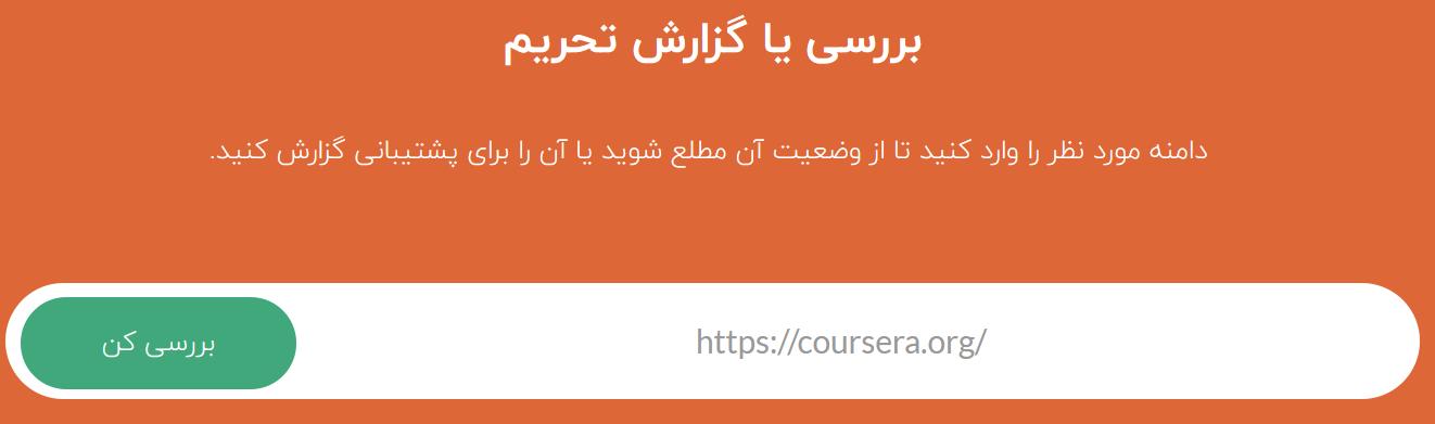 معرفی وب سایت به شکن